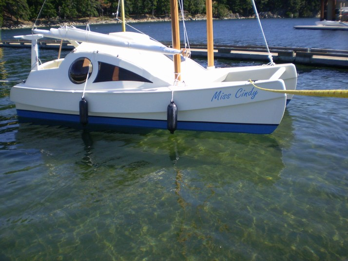 Turtle Island 16' MicroCat Cruiser